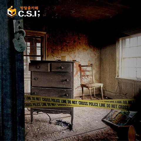 [부천] CSI VR방탈출카페*