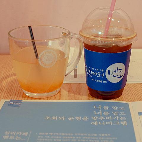 [일산] 멘토심리카페*