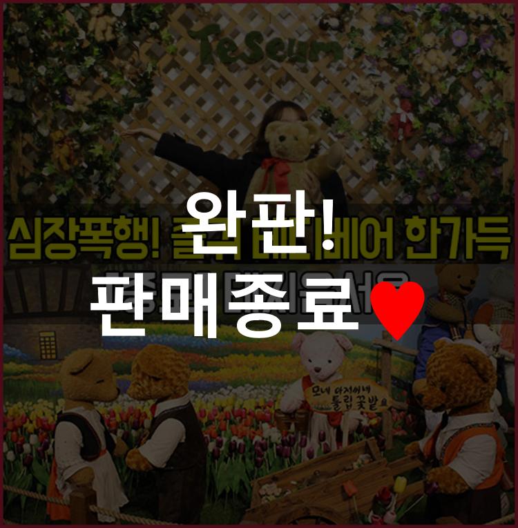 [종로] 테지움서울★