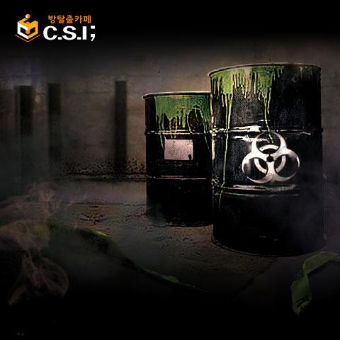 [연신내] CSI VR 방탈출카페*